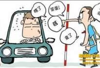 经验交流:驾校老师脾气大是被逼的?