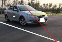 经验交流:三个方法,轻松判断定点停车离边线是否保持在30cm