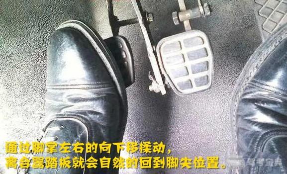 離合踩到底后,腳掌開始左右的揉動,腳掌的著力點是向下移動的.圖片