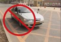 滨海驾校百科:新手停车技巧:三个步骤4个注意事项让你一次过