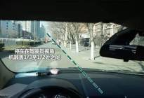 """学驾心得:""""车神课堂"""" 5个步骤,让你学会精准停车!"""