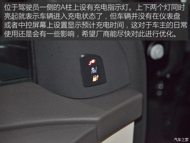 荣威充电桩内部接线图