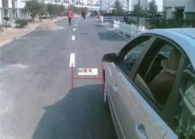 """学车要快速判断""""车间距"""",可以这么做"""