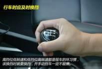 学驾心得:手动挡车的换挡标准是什么?老司机也看看!