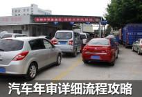 金龙驾校:车辆年检过期怎么办,真的会被罚款吗?