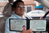 学驾心得:C1驾驶证使用新规定,你知道的有多少?