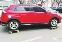 驾驶技巧:30秒hold住侧方停车!这些技巧你都掌握了吗?