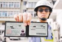 安业驾校百科:驾照过期没换证还敢开车 上路被抓怎么处罚