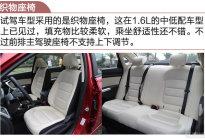 表现超预期 试驾长安悦翔V7 1.0TGDI