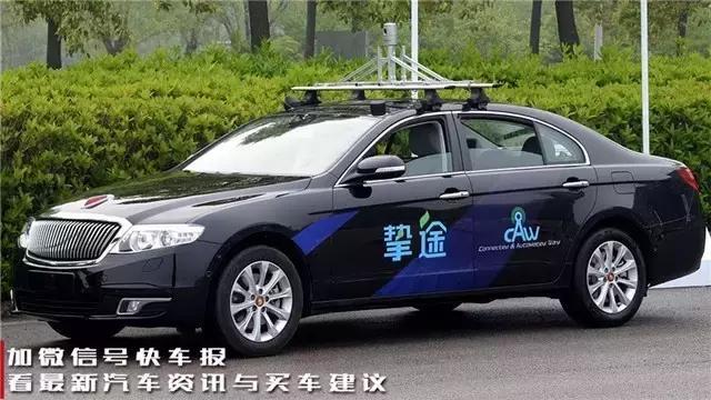 这些品牌要出自动驾驶汽车,你敢让车子自己开吗高清图片