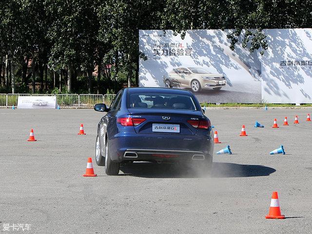 不比不知道 吉利帝豪GL实力检验营体验全文 新闻详情 买车网高清图片