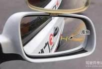 驾驶技巧:倒车入库如何修正方向?会修方向者必过科目二!
