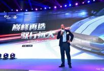 Shelby GTE进入中国 远大联合汽车发布
