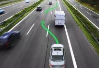 安达驾校百科:变更车道
