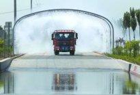 经验交流:模拟雨(雾)天行驶