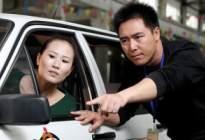 考本必备:临沂考驾照要多少钱