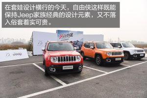 赛道体验Jeep自由侠1.4T 高颜值实力派