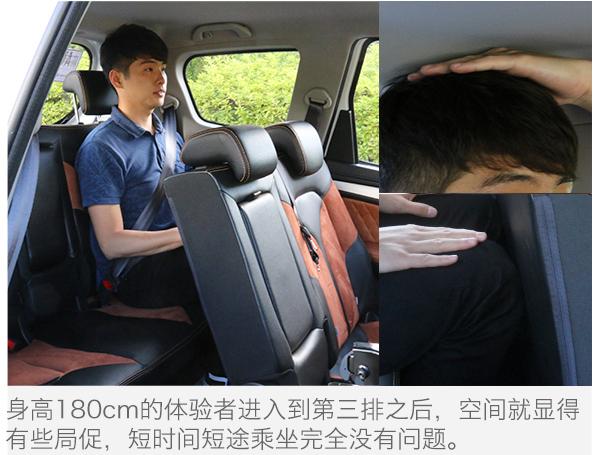 空间碾压哈弗H6 自主大7座中型SUV怎么选高清图片
