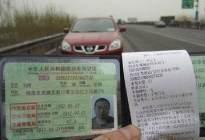 驾驶技巧:驾驶证实习期期间,这些不能做!不知道就会被交警罚款扣分