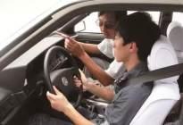 经验交流:驾照的秘密,让你的驾照永远有效