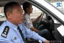 经验交流:学车时,怎样正确的踩好离合?