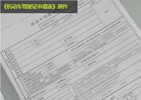 2016新政策,驾驶证转入换证的最新规定!