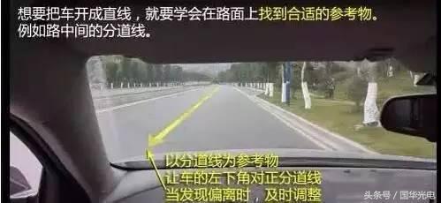 駕駛技巧:科目三丨直線行駛通過技巧,教你一把過圖片