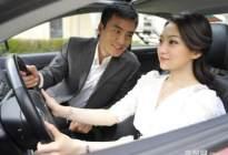 学员体会:c1驾照考试科目二评分标准