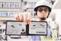 正华驾校:C1驾驶证最新解读,交通局核实版