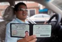 经验交流:翻开你的驾驶证看看日子 请及时换领