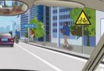 """科目四""""常见交通标志、标线和交通手势""""常见错题解析"""