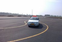 驾驶技巧:如何快速学好s弯--曲线行驶