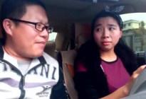 监拍:女学员和教练在车内尴尬的一幕