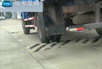 货车—起伏路