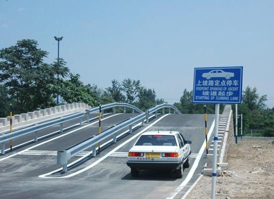 壁纸 道路 高速 高速公路 公路 桌面 550_400