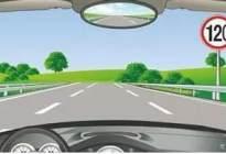 学驾心得:科目一最难的三道题,很少有车主能够全部答对!你都知道吗?