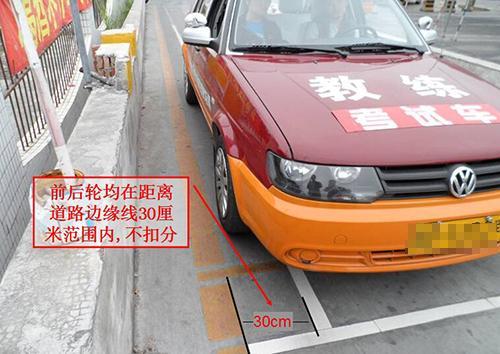 省汽运驾校百科:科二坡道定点停车与起步操作技巧详解