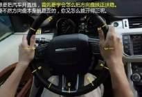 经验交流:科目三 | 你不得不知的,直线行驶技巧!