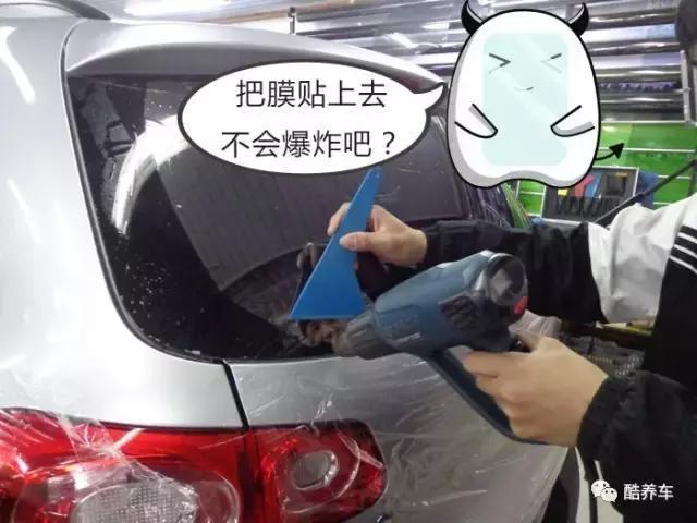 汽车后挡风玻璃不能随便贴膜,很容易出大事图片