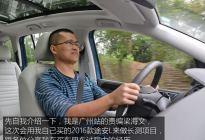 二胎奶爸的座驾 2016款途安L长测(1)
