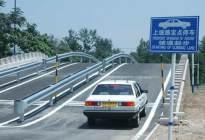 茂名驾校百科:停车也有大学问 坡道停车技巧大揭密!