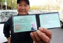 沧海驾校百科:为什么没有车也要尽快考驾驶证,看完你就知道了!