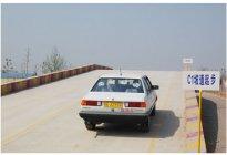 驾驶技巧:驾考科目二考试,一次性通过的实操宝典!
