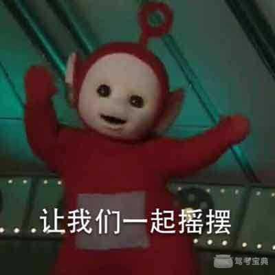香港管家婆资料大全 4