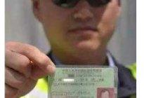 学驾心得:驾照降级规定已出台!驾照会不会也会升级呢?
