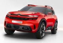 售21万元起 雪铁龙Aircross概念车将量产