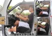 驾驶技巧:科目二考试三大雷区 一踩准挂!