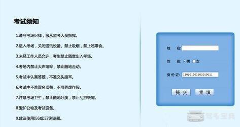 金沙js娱乐场官方网站 3