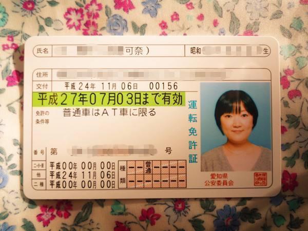 外国奇葩驾考规定,原来中国不是最难的!