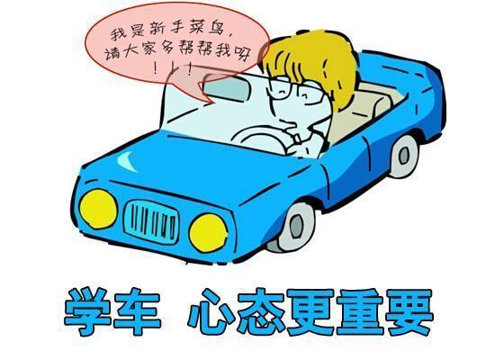 东顺驾校:科目三考试:驾考一遍过!新捷达灯光考试模拟